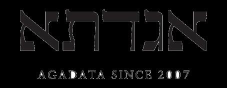 לוגו אגדתא