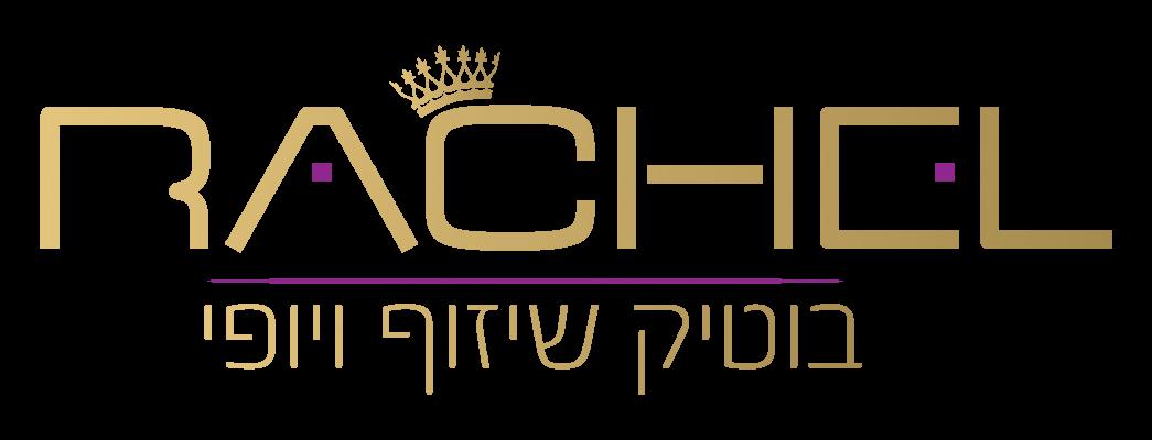 לוגו רחל חמו