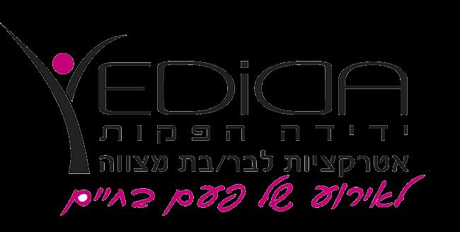 לוגו שקוף ידידה הפקות