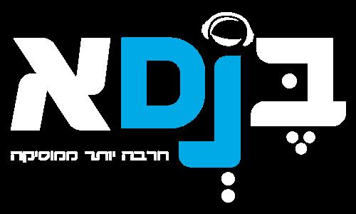 לוגו די גי בנדא לבן