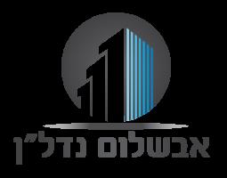 לוגו אבשלום נדלן