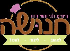 חן אוחנה לוגו (1)