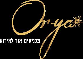 לוגו אוריה כיתוב לבן