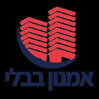 לוגו אמנון בבלי רקע שקוף