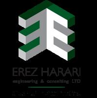 לוגו ארז הררי