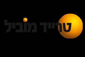 לוגו טרייד מוביל