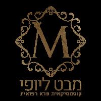 לוגו מבט ליופי (1)