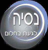 לוגו נסיה