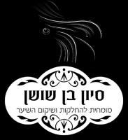 logo-sivan